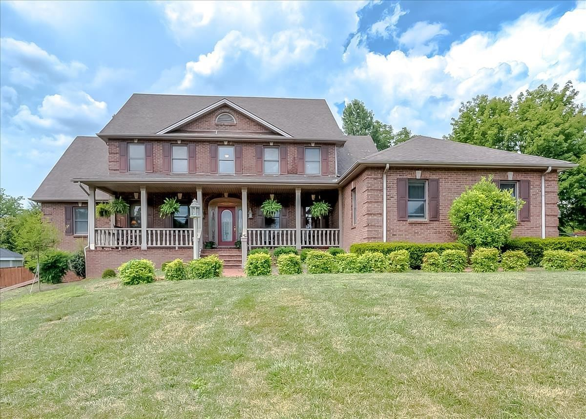 100 Camelot Drive, Winchester, KY 40391 - MLS#: 20014009