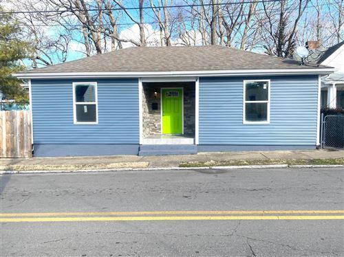 Photo of 409 Fourth Street E, Lexington, KY 40508 (MLS # 20101016)