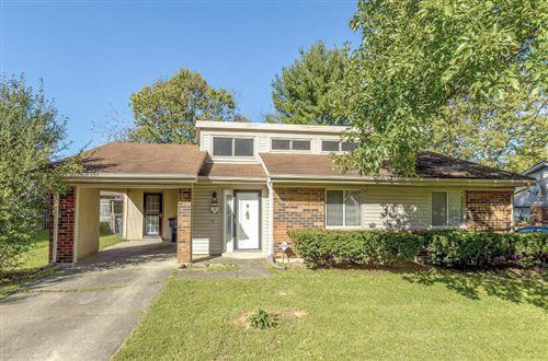 Photo of 3365 Kenesaw, Lexington, KY 40515 (MLS # 20123020)