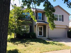 Photo of 3849 Aria Lane, Lexington, KY 40514 (MLS # 1919205)