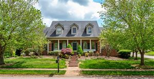 Photo of 4865 Waterside Drive, Lexington, KY 40513 (MLS # 1908208)