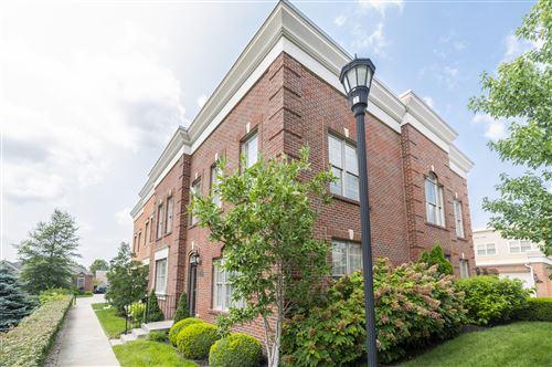 Photo of 912 Village Green, Lexington, KY 40509 (MLS # 20114354)