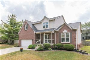Photo of 3564 Indian Summer Trail, Lexington, KY 40509 (MLS # 1922368)