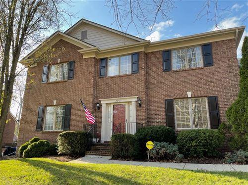 Photo of 2353 Abbeywood Road, Lexington, KY 40515 (MLS # 20024402)