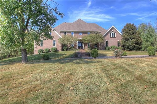 Photo of 3945 Cleveland Road N, Lexington, KY 40516 (MLS # 20100517)