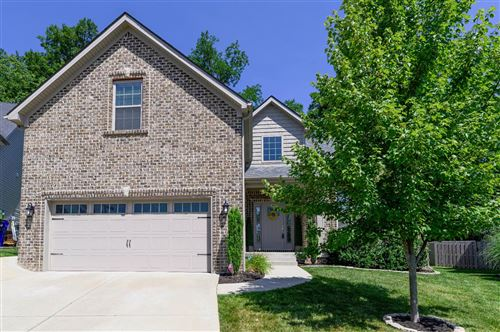Photo of 1220 Autumn Ridge Drive, Lexington, KY 40509 (MLS # 20013519)
