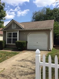 Photo of 4008 Victoria Way, Lexington, KY 40515 (MLS # 1918528)
