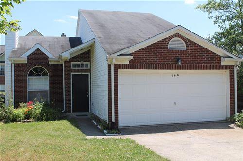 Photo of 160 Ellemoor Lane, Lexington, KY 40515 (MLS # 20024559)