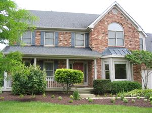 Photo of 690 Gingermill Lane, Lexington, KY 40509 (MLS # 1821581)