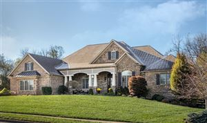 Photo of 102 Lindleigh Drive, Nicholasville, KY 40356 (MLS # 1925598)