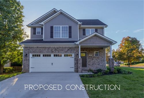 Photo of 1123 Twilight Shadow Drive, Lexington, KY 40509 (MLS # 20000664)