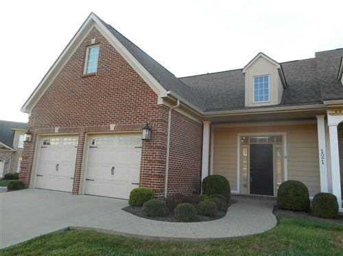 Photo of 121 Somersly, Lexington, KY 40515 (MLS # 20008671)
