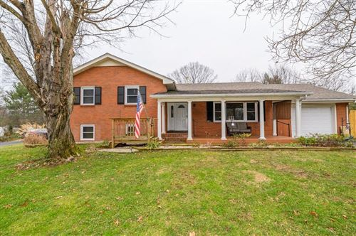 Photo of 2021 Williamsburg Road, Lexington, KY 40504 (MLS # 20100672)