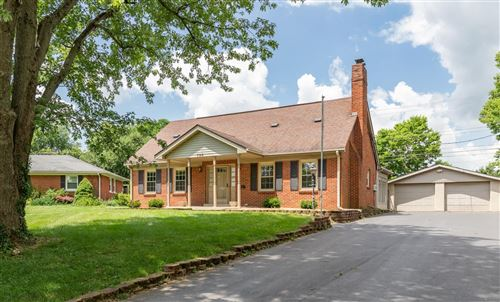 Photo of 730 Seattle Drive, Lexington, KY 40503 (MLS # 20012720)
