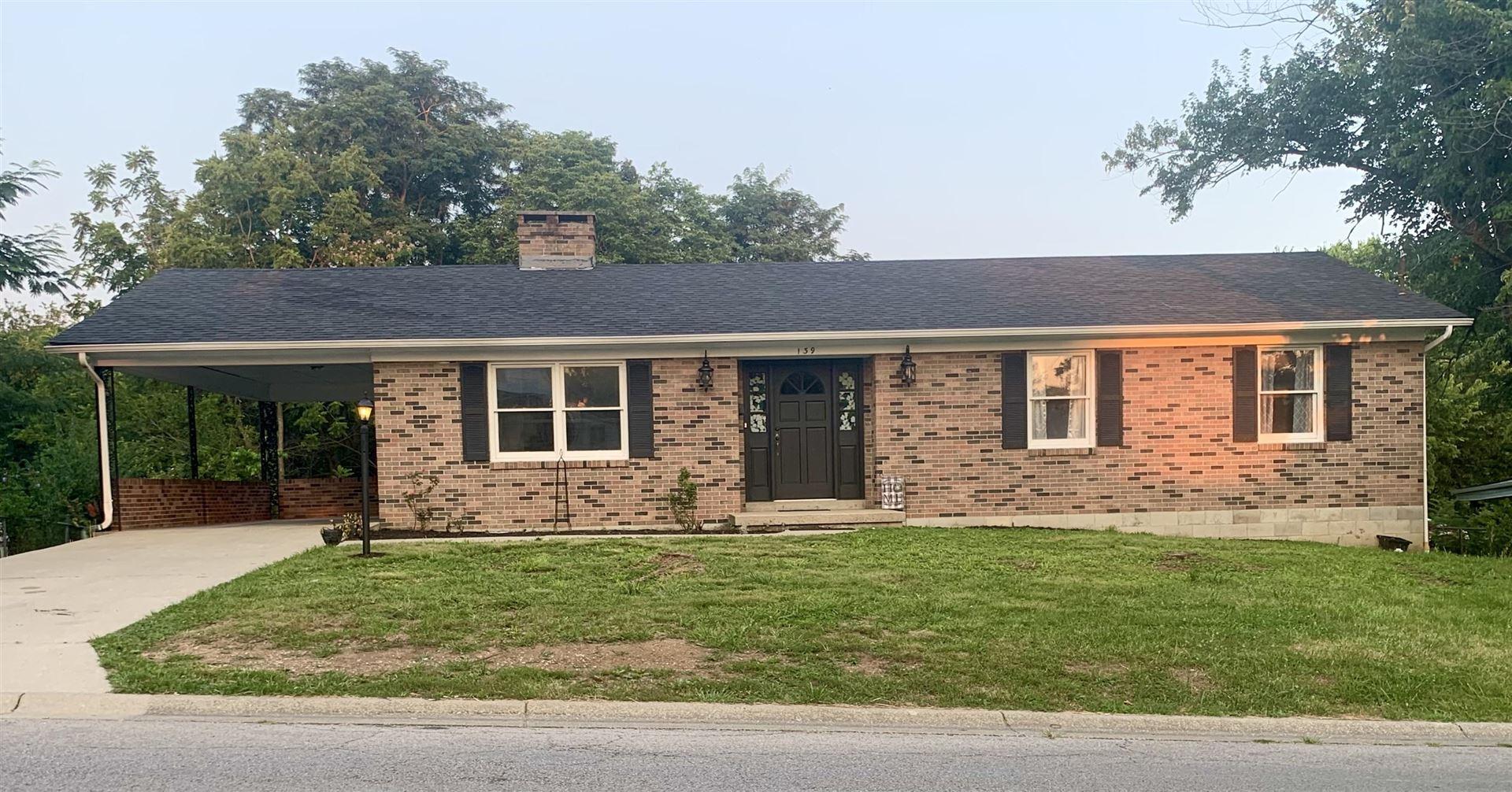 139 Boggs, Richmond, KY 40475 - MLS#: 20114727