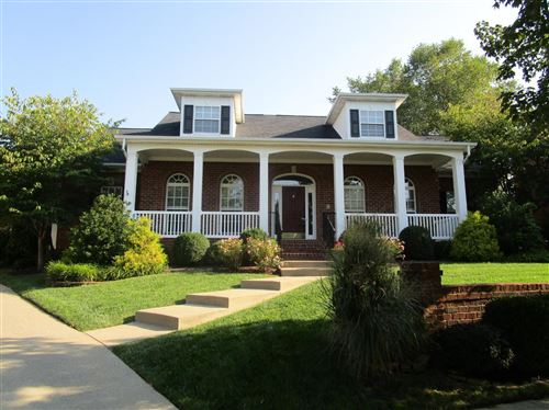 Photo of 1317 Norcross Court, Lexington, KY 40513 (MLS # 20018824)