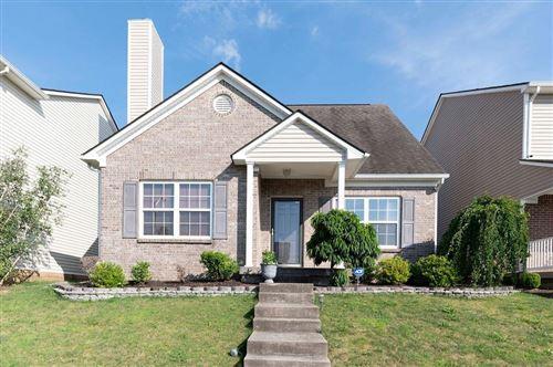 Photo of 172 Acorn Falls Drive, Lexington, KY 40509 (MLS # 20013850)