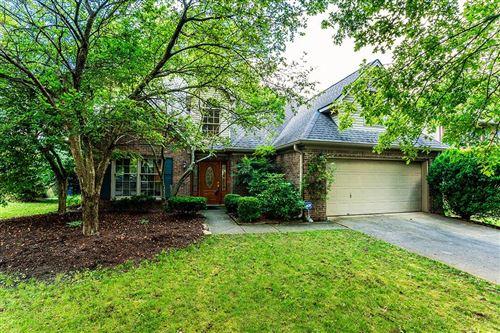 Photo of 785 Willow Oak Circle, Lexington, KY 40514 (MLS # 20013872)