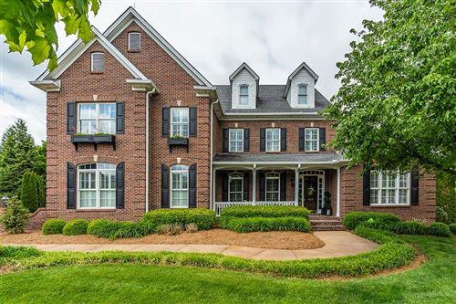 Photo of 1324 Cordele Lane, Lexington, KY 40513 (MLS # 20002873)