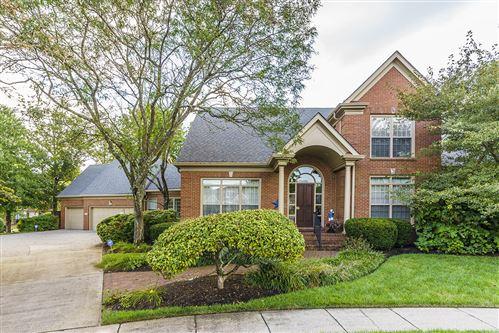 Photo of 2500 Mansion View, Lexington, KY 40513 (MLS # 20118957)