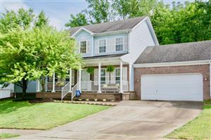 Photo of 2404 English Station Drive, Lexington, KY 40514 (MLS # 1911960)
