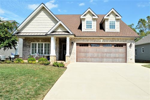 Photo of 1072 Lindenshire Drive, Forest, VA 24551 (MLS # 321126)