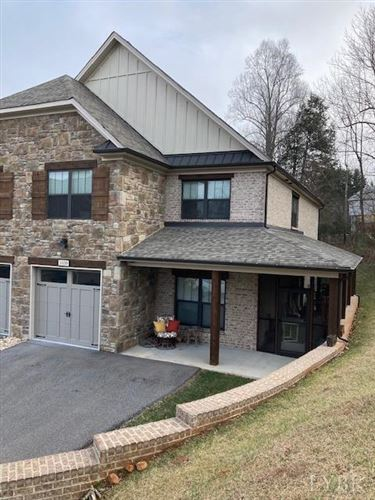 Photo of 1039 Tori Court, Forest, VA 24551 (MLS # 329194)