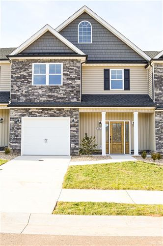 Photo of 1634 Helmsdale Drive #Lot 11, Forest, VA 24551 (MLS # 320244)