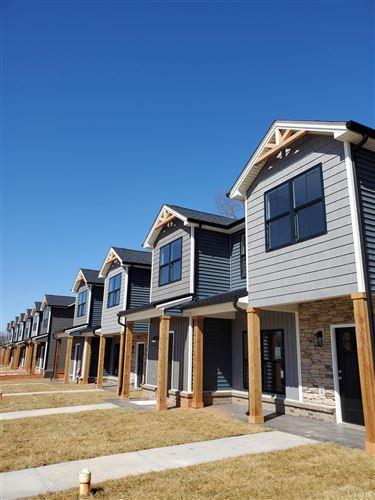Photo of 168 Sunburst Villa Drive, Evington, VA 24550 (MLS # 327254)