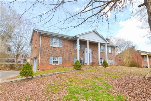 Photo of 383 Tanglewood Drive, Lynchburg, VA 24502 (MLS # 329297)