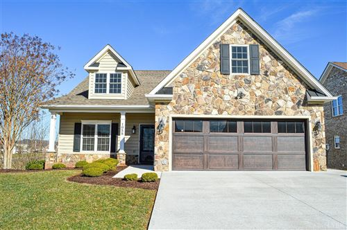 Photo of 1058 Lindenshire Drive, Forest, VA 24551 (MLS # 322363)