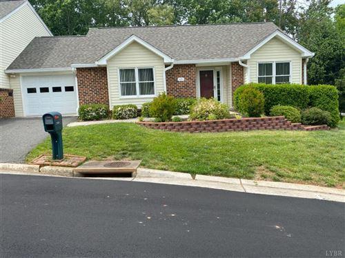 Photo of 121 Village Park Court, Lynchburg, VA 24501 (MLS # 331428)