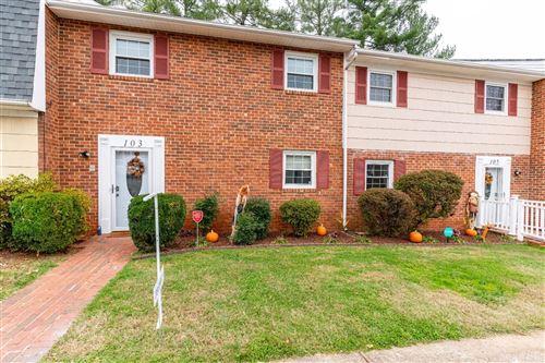 Photo of 103 Holmes Circle, Lynchburg, VA 24501 (MLS # 328571)