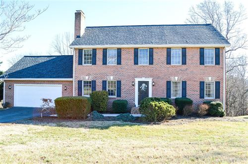 Photo of 104 Eastwind Drive, Forest, VA 24551 (MLS # 322640)