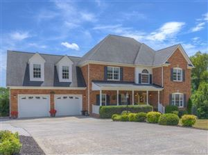 Photo of 1227 Ty Bluff Road, Forest, VA 24551 (MLS # 319867)