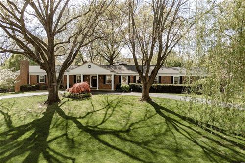 Photo of 33 Lynnbrook Road, St Louis, MO 63131 (MLS # 21012089)