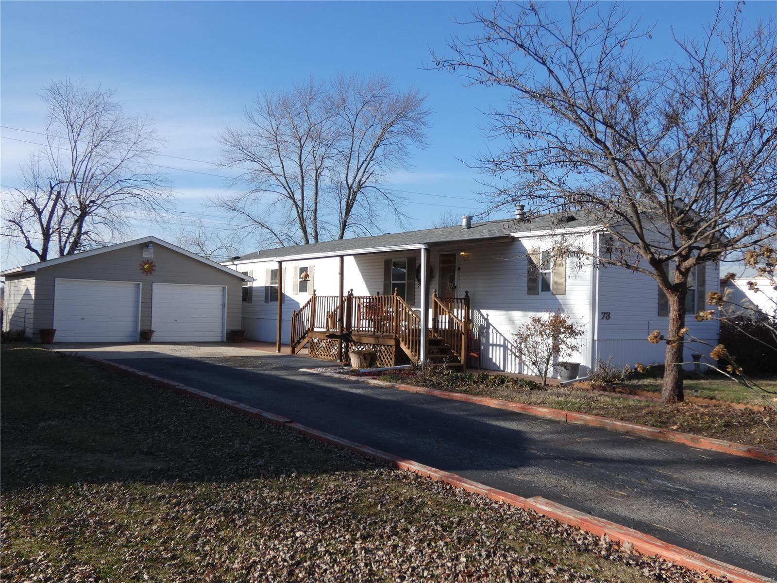 73 Acordi Drive, Caseyville, IL 62232 - MLS#: 20002623