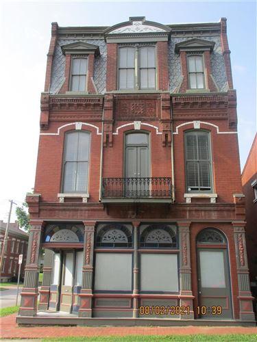 Photo of 900 Rutger Street, St Louis, MO 63104 (MLS # 21053679)