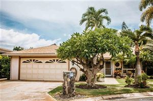 Photo of 82 Alena Pl, Kihei, HI 96753 (MLS # 384063)