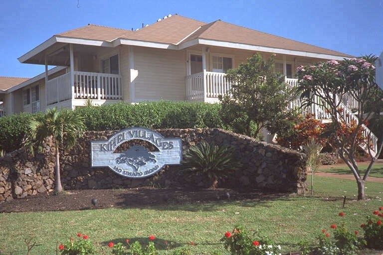Photo of 140 UWAPO Rd #20-202, Kihei, HI 96753 (MLS # 387418)
