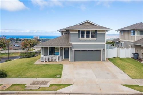 Photo of 15 Ka Ikena Loop, Wailuku, HI 96793 (MLS # 387732)