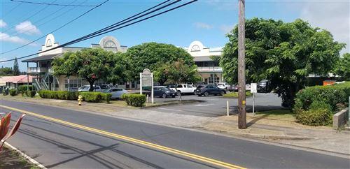 Photo of 1043 Makawao Ave #105, Makawao, HI 96768 (MLS # 378920)