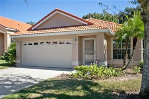 Photo of 5370 SHINGLE CREEK DRIVE, ORLANDO, FL 32821 (MLS # O5743099)