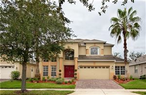 Photo of 5932 PROVIDENCE CROSSING TRAIL, ORLANDO, FL 32829 (MLS # O5826169)