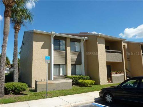 Photo of 5325 VINELAND ROAD #5325, ORLANDO, FL 32811 (MLS # O5943415)