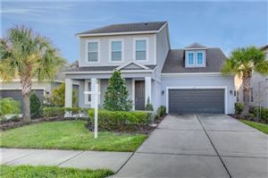 Photo of 838 MOLLY CIRCLE, SARASOTA, FL 34232 (MLS # A4451502)