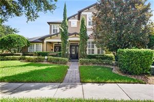Photo of 202 E LAKE VICTORIA CIRCLE, DELAND, FL 32724 (MLS # V4910592)