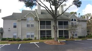 Photo of 6100 WESTGATE DR #203, ORLANDO, FL 32835 (MLS # O5749802)