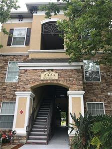 Main image for 2404 COURTNEY MEADOWS COURT #203, TAMPA, FL  33619. Photo 1 of 17