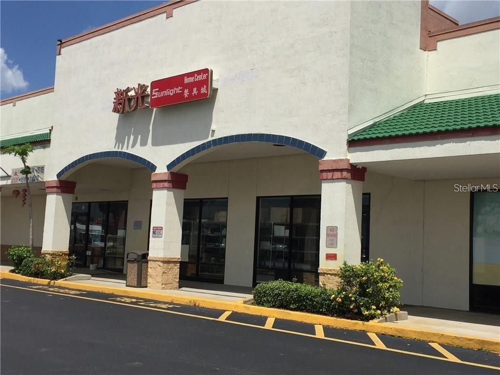 5068 W COLONIAL DRIVE #15, Orlando, FL 32808 - #: O5865868